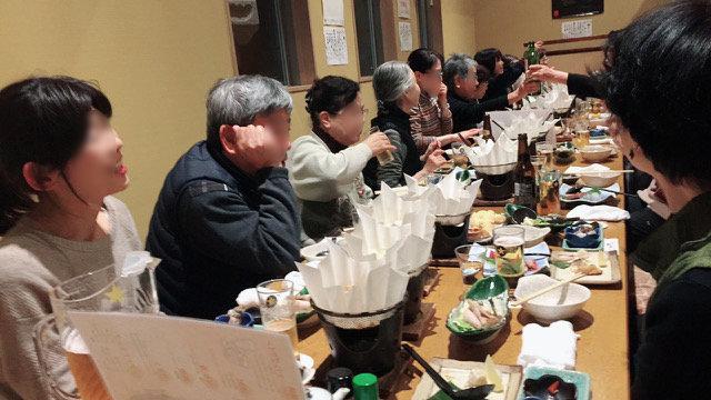 福島支部の忘年会